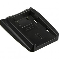 Watson Battery Adapter Plate for CGA-S101